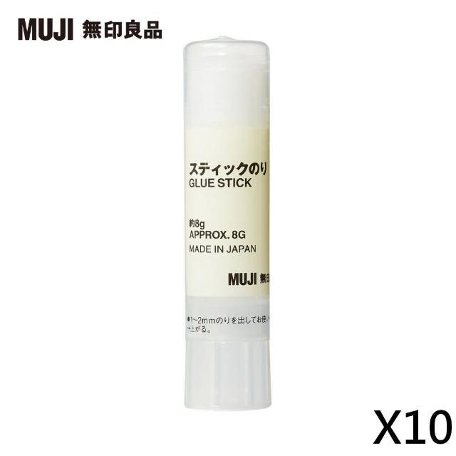 【MUJI無印良品】口紅膠(10入組)