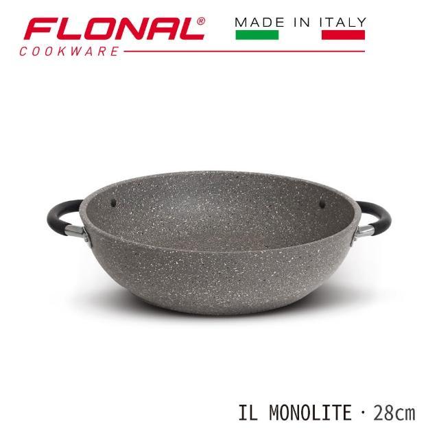 【Flonal 福隆】IL MONOLITE/雙耳炒鍋附玻璃蓋/28CM