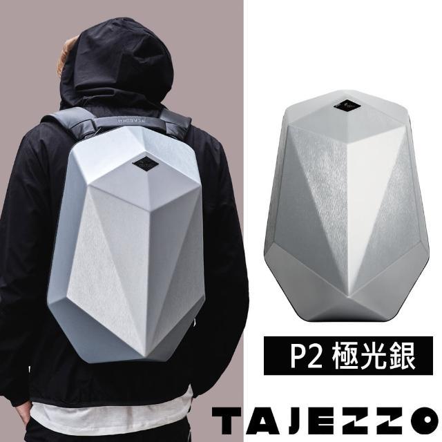 【TAJEZZO】POLY系列 P2 Aquila硬殼包增量款(極光銀)