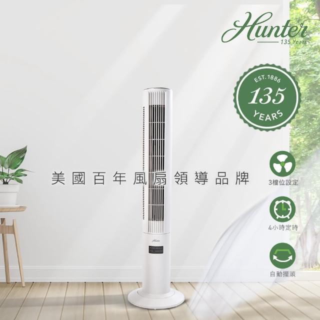 【美國百年品牌 Hunter】全方位微電腦定時涼風大廈扇(HTF-AC4031)