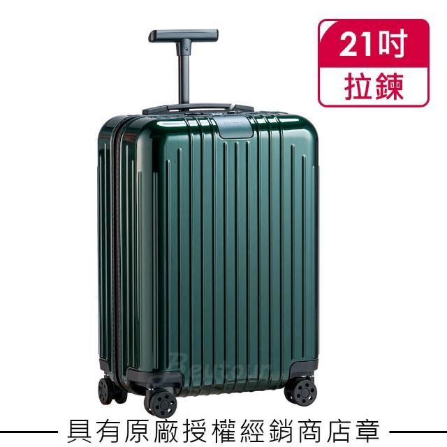【Rimowa】Essential Lite Cabin 21吋登機箱 祖母綠(823.53.64.4)