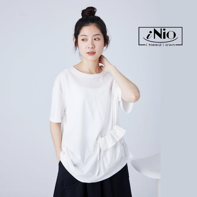 【iNio 衣著美學】花苞袋下擺微抓皺造型短袖上衣(S-L適穿)-現貨快出C1W1168