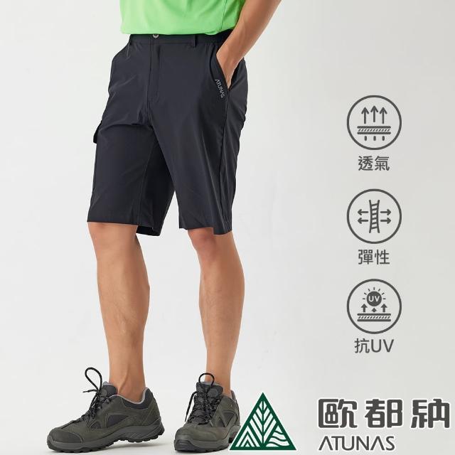 【ATUNAS 歐都納】男款吸濕排汗彈性透氣休閒短褲(A1PA2106M黑/防曬抗UV/戶外)