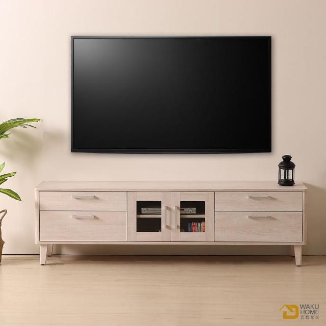【德泰傢俱】Metheus時尚簡約6尺電視櫃 B001-K526