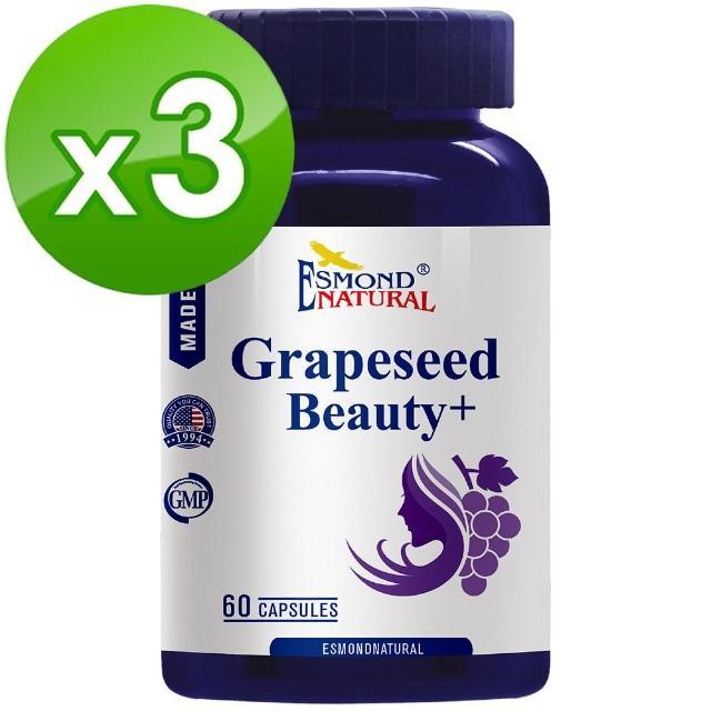 【Esmond Natural 愛司盟】葡萄籽氧妍膠囊60顆(3入)