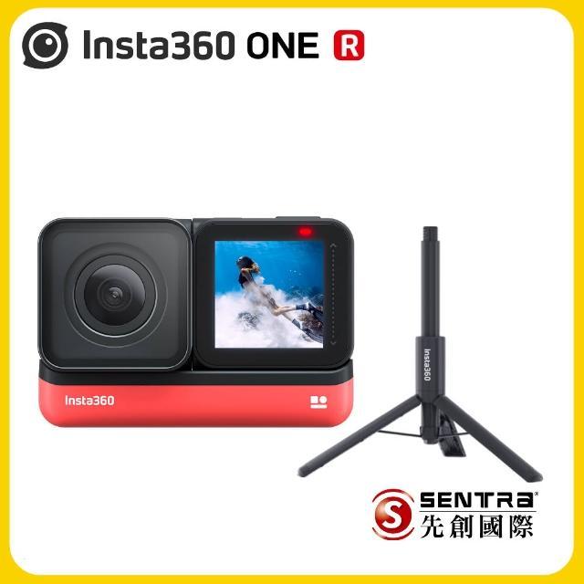 【Insta360】ONE R 4K廣角鏡頭套裝+三腳架自拍棒