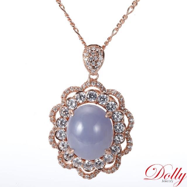 【DOLLY】緬甸 冰種A貨紫羅蘭翡翠 18K玫瑰金鑽石項鍊