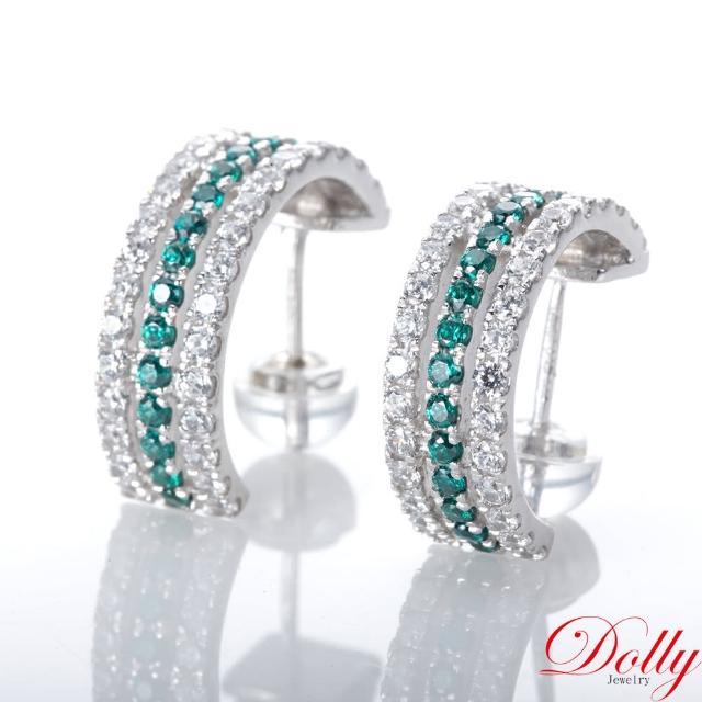 【DOLLY】晶鑽銀飾耳環