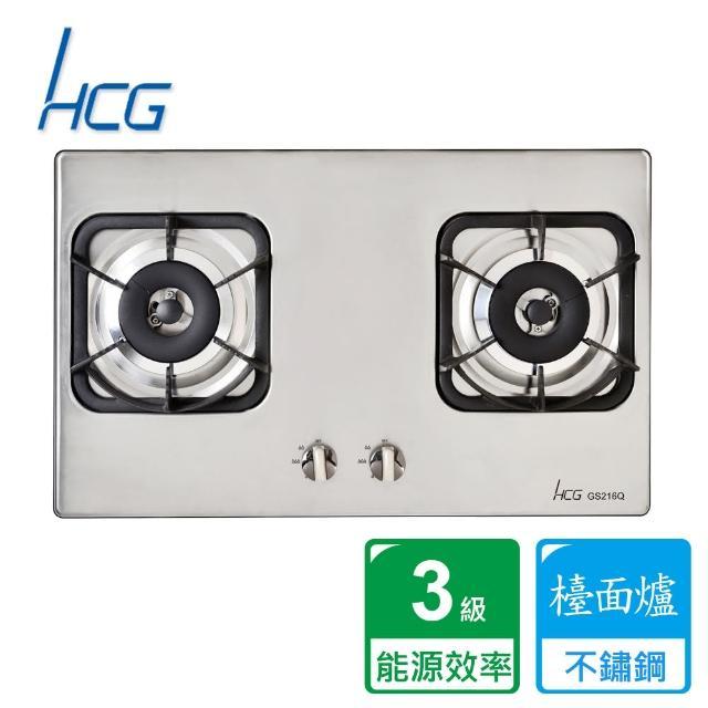 【補助mo幣5%最高10%】HCG 和成-GS216Q檯面式二口瓦斯爐
