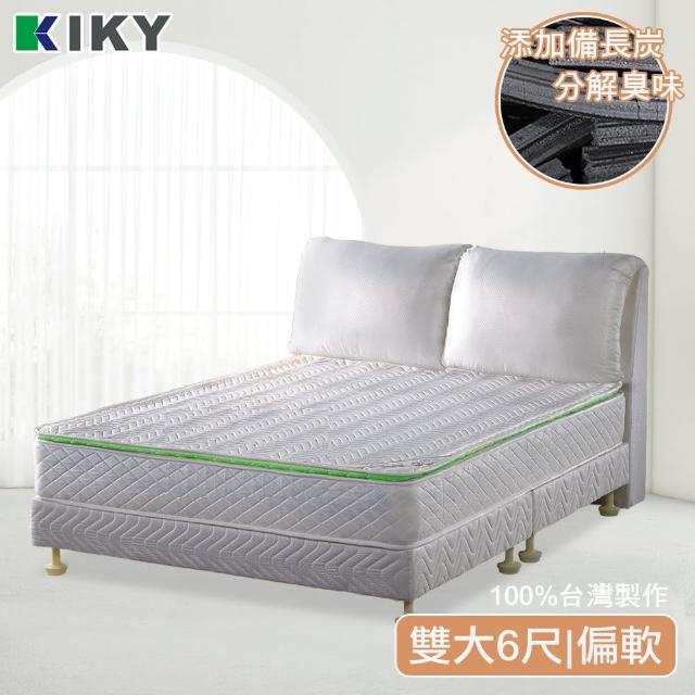 【KIKY】二代法式竹炭消臭獨立筒床墊(雙人加大6尺)