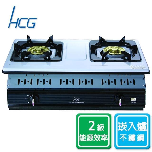 【送6%mo幣-HCG 和成】GS252Q崁入式二口瓦斯爐-NG1/LPG-2級能效
