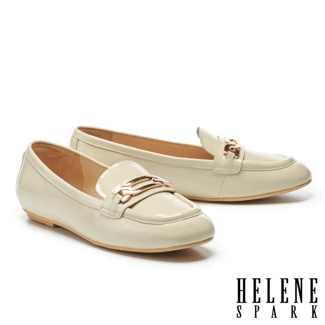 【HELENE SPARK】百搭金屬鏈釦全真皮樂福平底鞋(米)