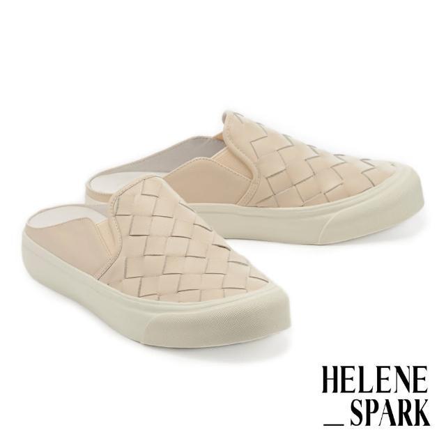 【HELENE SPARK】率性日常全真皮編織厚底休閒拖鞋(米)
