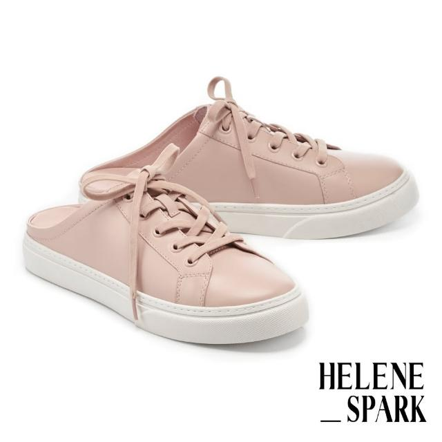 【HELENE SPARK】簡約率性純色全真皮穆勒厚底休閒拖鞋(粉)