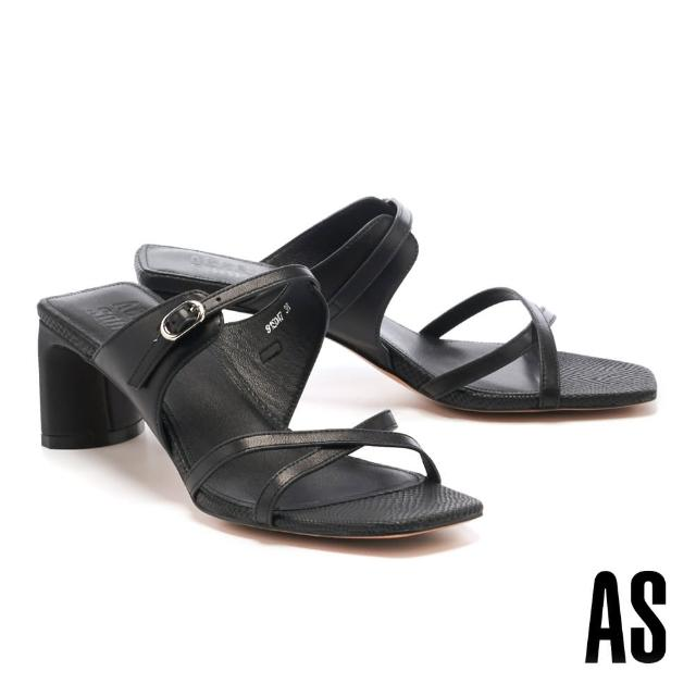 【AS 集團】交叉細帶異材質拼接俐落純色羊皮高跟拖鞋(黑)