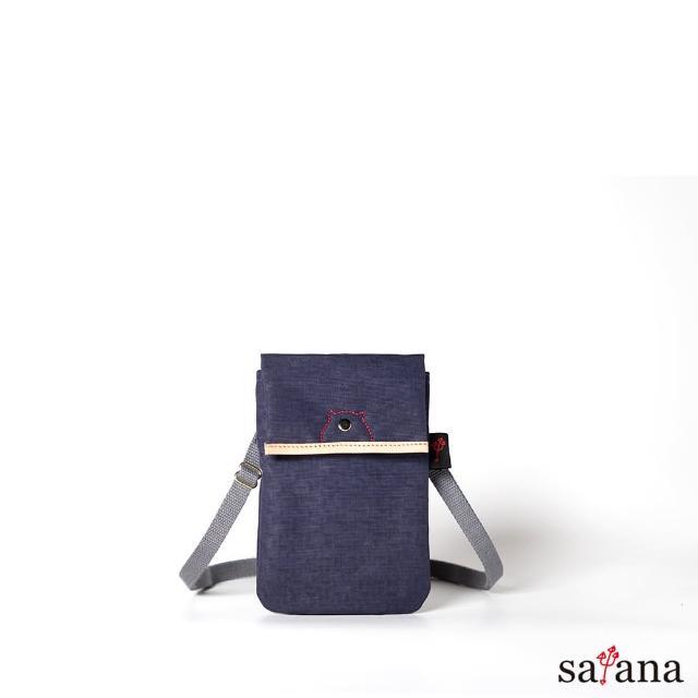 【satana】Soldier 隨心所欲萬用隨身包 手機袋(琉璃藍)