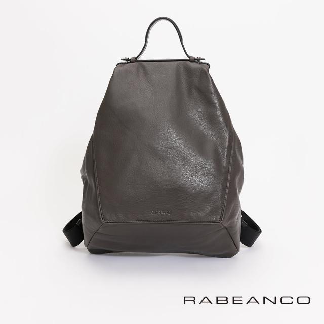 【RABEANCO】時尚系列牛皮菱形後背包(深灰)
