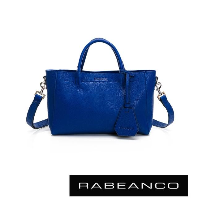 【RABEANCO】迷時尚系列優雅兩用小手提包-小(藍色)