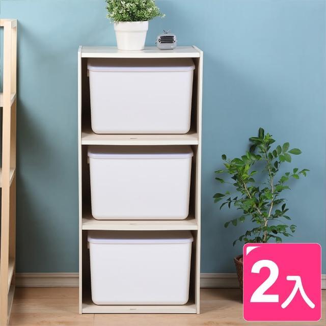 【真心良品】日系純白無雙附蓋7號手提收納盒-2入(可疊式整理/置物盒 貼身衣物/積木/樂高/化妝/廚房/浴室)