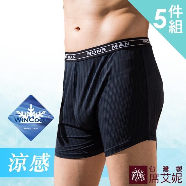 【SHIANEY 席艾妮】台灣製 涼感紗材質 涼爽舒適 吸濕排汗 男平口褲(5件組)