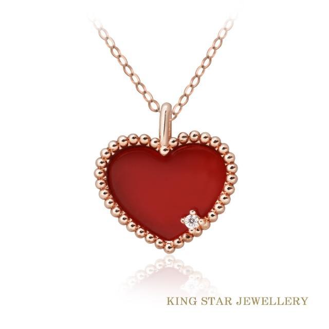 【King Star】瑪瑙18K玫瑰金愛心鑽墜(使用硬金電鑄工藝)