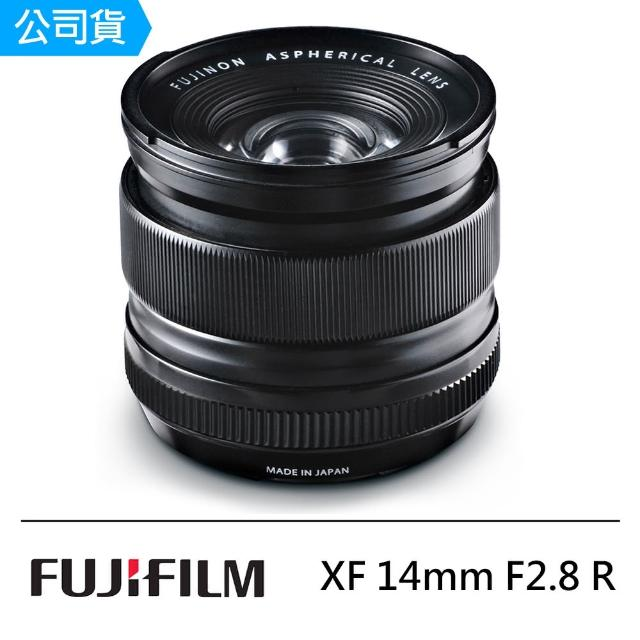 【FUJIFILM 富士】XF 14mm F2.8 R 超廣角定焦鏡頭--公司貨