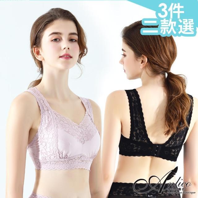 【ANLICO】提托減壓 雙V蕾絲 植蠶無鋼圈背心內衣(4件組)