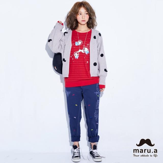 【maru.a】兔兔外星人條紋小口袋雙面穿T-shirt(2色)