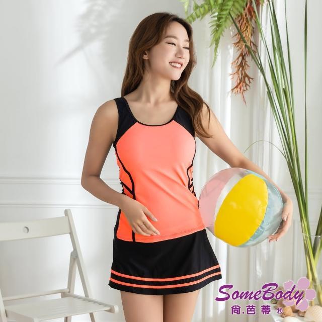 【尚芭蒂】陽光女孩M -3L運動兩截式修身遮肚顯瘦泳裝-附泳帽(橘色)