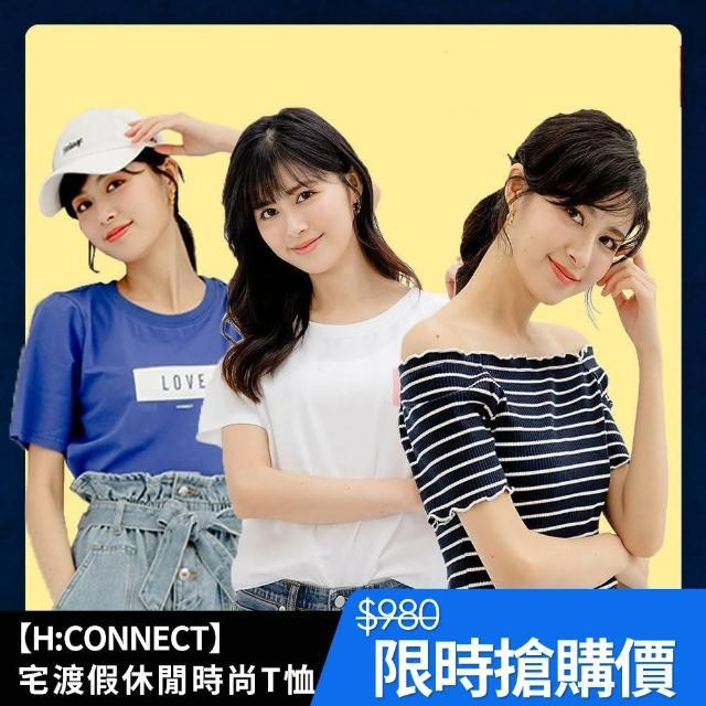 H:CONNECT【H:CONNECT】韓國品牌 女裝 -宅渡假休閒時尚T恤(六款)