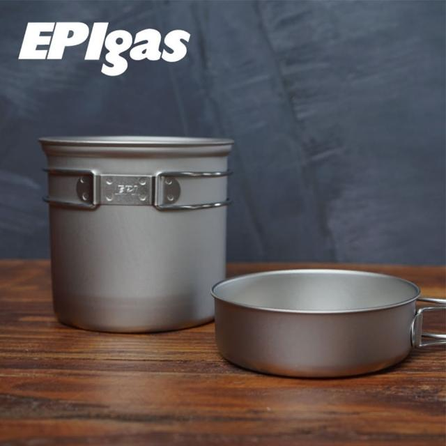 【EPIgas】BP 鈦鍋組 T-8004(鍋子.炊具.戶外登山露營用品、鈦金屬)
