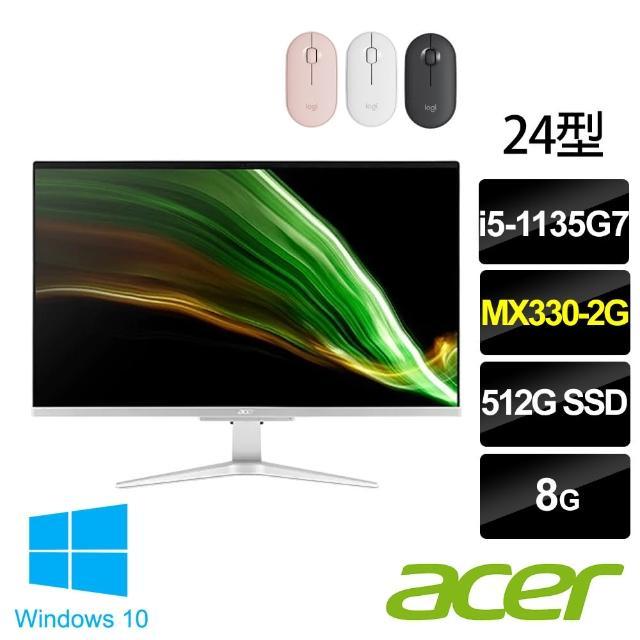 【送羅技美型無線滑鼠】Acer Aspire C24-1655 24型 AIO液晶電腦(i5-1135G7/8G/512G SSD/MX330-2G/W10)