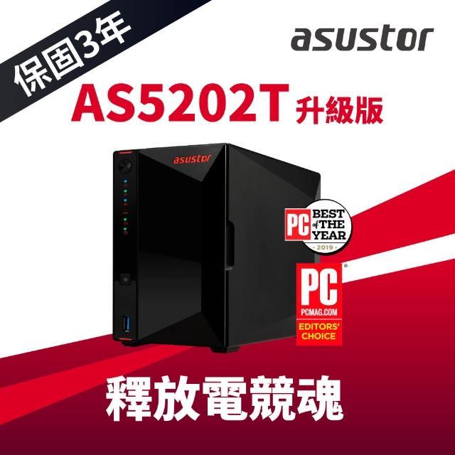 【搭希捷 4TB x2】ASUSTOR 華芸 AS5202T_升級版 2Bay NAS 網路儲存伺服器