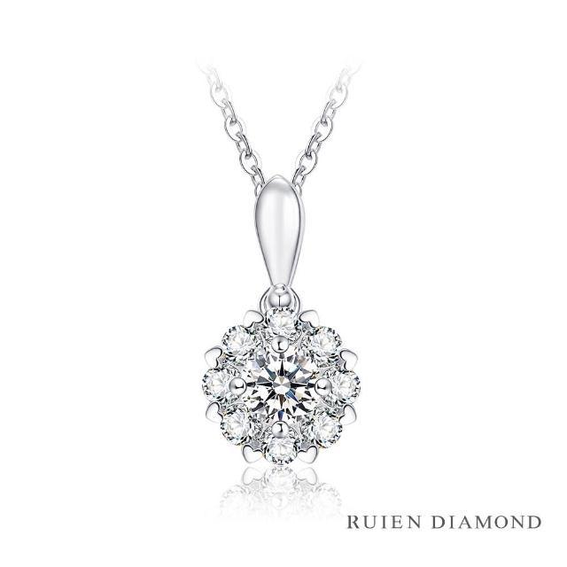 【RUIEN DIAMOND 瑞恩鑽石】GIA 30分 D VVS2 3EX(18K白金 鑽石項墜 RN20)