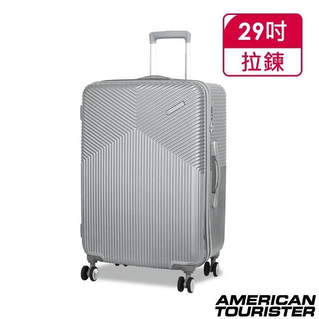 【AMERICAN TOURISTER 美國旅行者】大容量 行李箱 2:8比例 輕量 飛機輪 拉桿箱 旅行箱 Air Ride系列 DL9