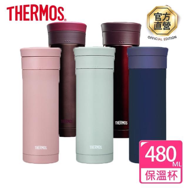 【膳魔師x凱菲】不鏽鋼保溫杯480ml+保溫杯320ml(JMK-503+TCSC-320)
