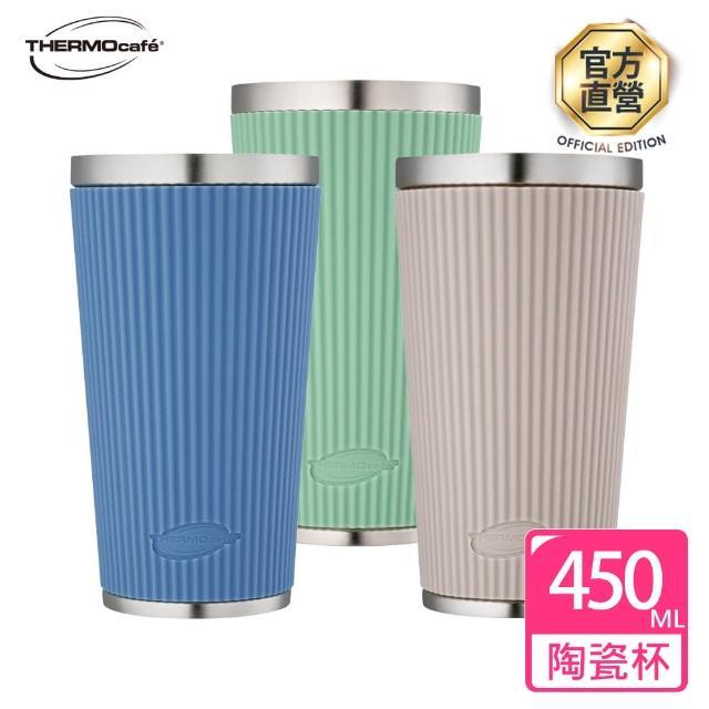 【凱菲_買1送1】不鏽鋼陶瓷保溫杯450ml+隔溫杯350ml(TCCS-450S+DOM-350SH)