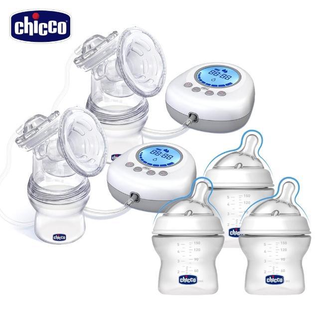 【Chicco】天然母感電動吸乳器x2+天然母感2倍防脹PP奶瓶150MLx3