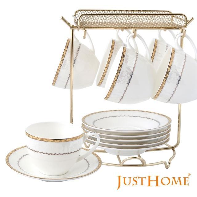 【Just Home】花語晨香骨瓷6入咖啡杯盤組附收納架(附禮盒)