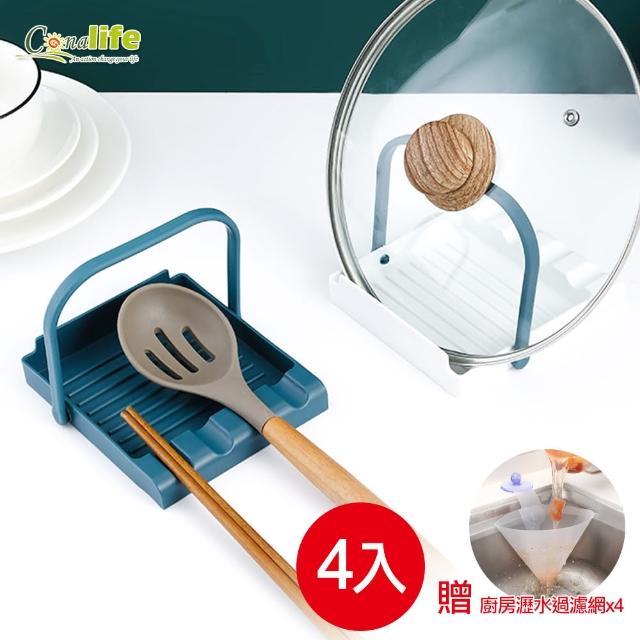 【Conalife】廚房枱面四卡槽鍋鏟湯勺收納架(4入)