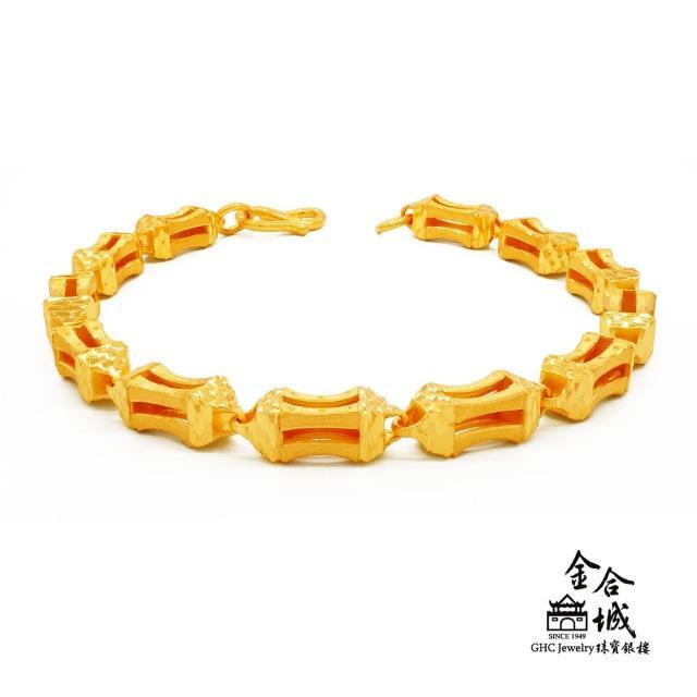 【金合城】純黃金設計款手鍊 2BSG011(金重約5.04錢)
