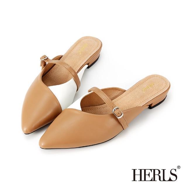 【HERLS】穆勒鞋-撞色拼接瑪莉珍尖頭穆勒鞋拖鞋(棕X白)