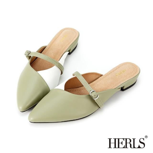 【HERLS】穆勒鞋-撞色拼接瑪莉珍尖頭穆勒鞋拖鞋(綠X白)