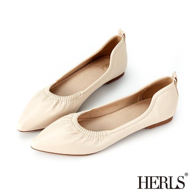 【HERLS】平底鞋-溫柔抓皺造型尖頭平底鞋(米白色)