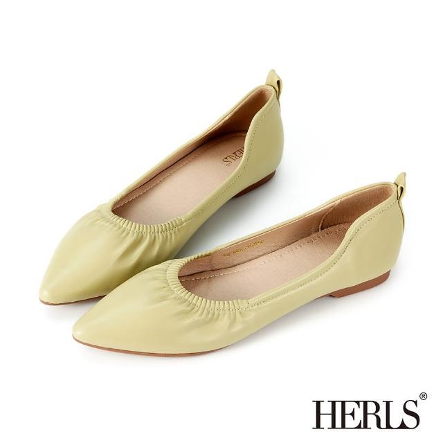 【HERLS】平底鞋-溫柔抓皺造型尖頭平底鞋(綠色)
