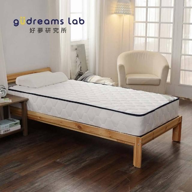 【Tronlife 好床生活】J01厚實3M防潑水乳膠獨立筒床墊|雙人5尺