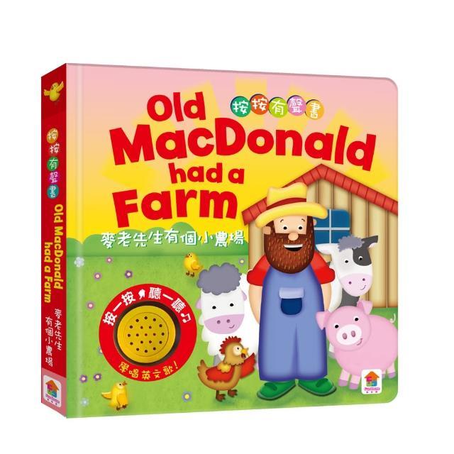 按按有聲音樂書:Old MacDonald had a farm 麥老先生有個小農場