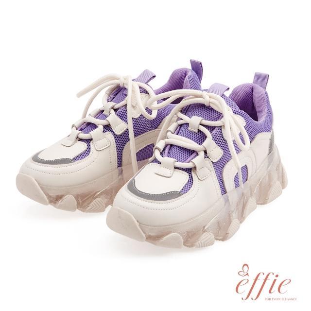 【A.S.O 阿瘦集團】effie網獨款-mojito愜意假期拼接綁帶果凍老爹鞋(米)