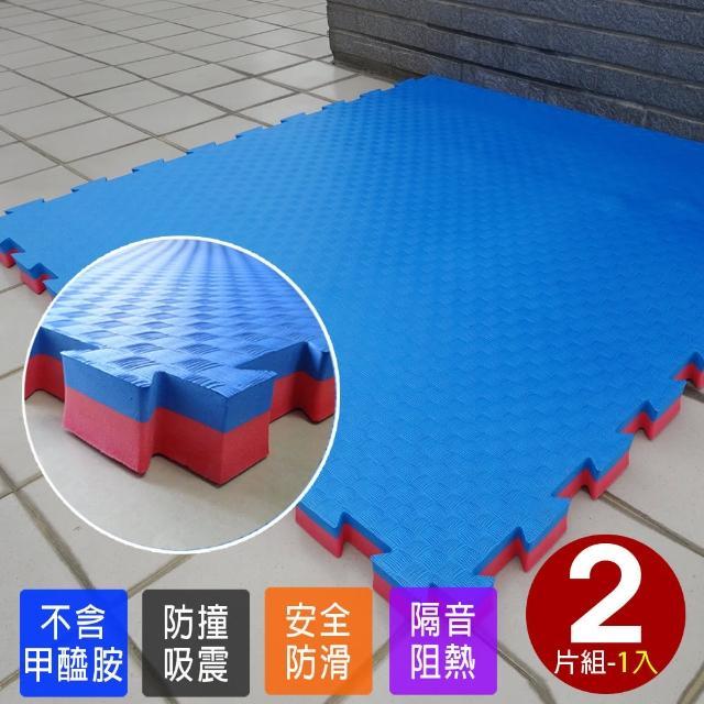 【Abuns】百大特厚4CM紅藍雙色榻榻米紋運動地墊104.5*104.5CM(2片裝-適用0.7坪)