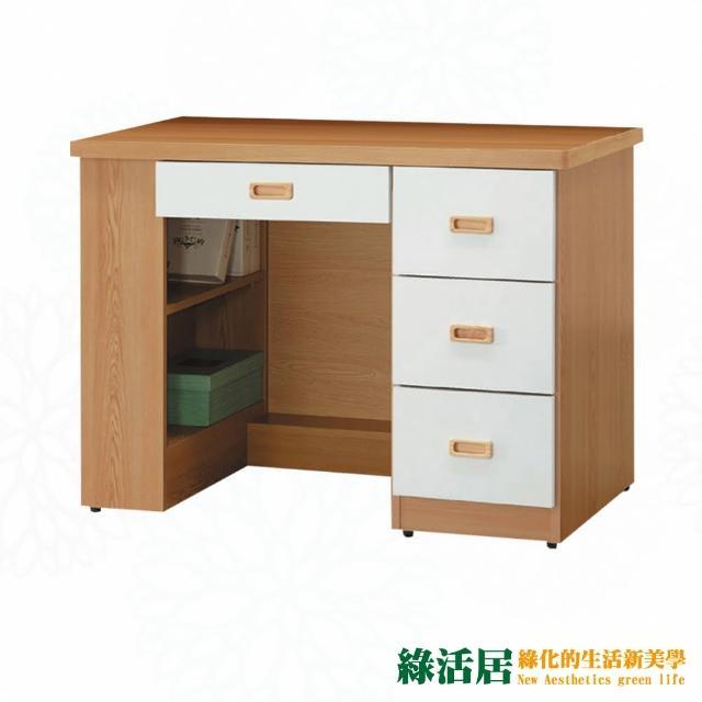 【綠活居】茲辛 現代3.5尺四抽書桌